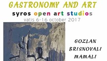 SYROS Open Art STUDIOS 2017