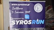 Αντίστροφη μέτρηση για το Syros Run 2017
