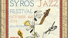 Με σπουδαία ονόματα της διεθνούς και της ελληνικής τζαζ σκηνής ξεκινά το Syros Jazz Festival