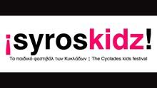 Project από τους μαθητές της Σύρου για το syroskidz