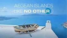 "Tο Νότιο Αιγαίο ""πρωταθλητής"" του ελληνικού τουρισμού"