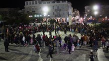 Τσικνοπέμπτη με παραδοσιακούς χορούς και κεράσματα