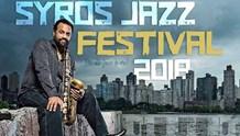 Syros Jazz Festival 2018