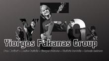 Συνεχίζονται οι εκδηλώσεις του Syros Jazz Festival
