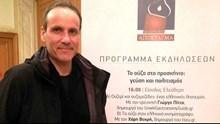 """Το tsou.gr στο """"Ελληνικό Απόσταγμα 2019"""""""