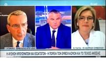 """Γιώργος Χατζημάρκος: """"Να απαγορευθούν οι επαναλαμβανόμενες διαδηλώσεις των αντιεμβολιαστών"""""""
