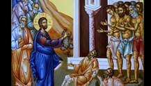 Η θεραπεία των Δέκα Λεπρών (Λουκ. 17, 12-19)