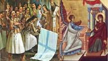 Η εκκλησία κατά την Τουρκοκρατία και την επανάσταση του 1821