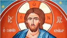 Το υψίστης σημασίας ερώτημα του Χριστού: «Εσείς ποιος νομίζετε ότι είμαι;» και η λυτρωτική απάντηση δια της Δ΄ Οικουμενικής Συνόδου