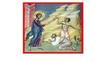 Κυριακή Δ΄ Νηστειών: Ο Χριστός, η μόνη θεραπεία και μεταμόρφωση του ανθρώπου (Μάρκ. 9,17-31)
