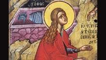 Η Μαρία η Μαγδαληνή στα γνωστικά κείμενα, στην ιστορία, στην Εκκλησία
