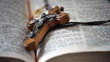 Οι Μάρτυρες του Ιεχωβά ερμηνεύουν εσφαλμένα την Αγία Γραφή και δημοσιεύουν αντιφατικές διδασκαλίες