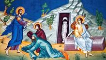 ΚΥΡΙΑΚΗ ΤΩΝ ΜΥΡΟΦΟΡΩΝ (Μάρκ. 15,43 – 16,8)