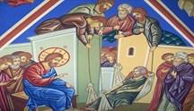 Ο Ιησούς θεραπεύει τον παραλυτικό της Καπερναούμ (Μάρκ. 2, 1-12)