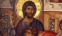 Η παραβολή του κακού δούλου (Ματθ. 18,23-35) - Η μεγάλη αξία της συγχωρήσεως και ευγνωμοσύνης