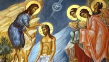 Ο Πρόδρομος Κυρίου, Ιωάννης ο Βαπτιστής, και τα άγια Θεοφάνεια