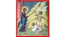 Η υπό του Ιησού θεραπεία ενός παιδιού με δαιμονικό πνεύμα (Μτ. 17,14-23)