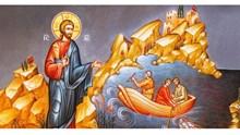 Ο Χριστός καλεί τους πρώτους μαθητές Του