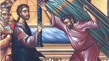 Ο Χριστός θεραπεύει τον παραλυτικό της Καπερναούμ (Μάρκ. 2,1-12)