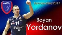 Boyan Yordanov στην ομάδα της Σύρου