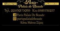 PARIS PALAIS DE BEAUTE