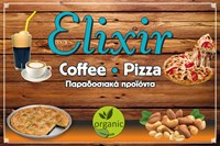 ELIXIR COFFEE - PIZZA