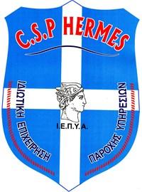 C.S.P. HERMES