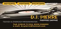 ΣΑΡΡΗΣ ΠΙΕΡΡΟΣ - DJ PIERRE (ΠΩΛΗΣΗ ΚΑΙ ΕΝΟΙΚΙΑΣΗ ΜΗΧΑΝΗΜΑΤΩΝ)