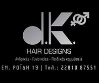 DK HAIR DESIGNS