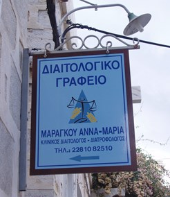 ΜΑΡΑΓΚΟΥ