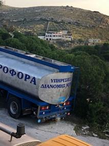 ΣΑΡΓΟΛΟΓΟΣ ΑΛΟΪΣΙΟΣ