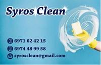 SYROS CLEAN