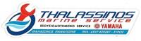 THALASSINOS MARINE SERVICE