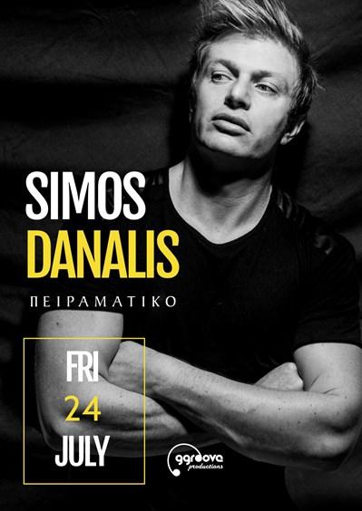Simos Danalis @ Πειραματικό bar