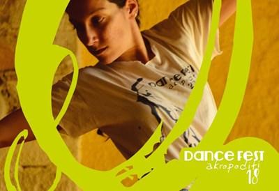 6ο Διεθνές Φεστιβάλ Χορού και Χοροθεάτρου