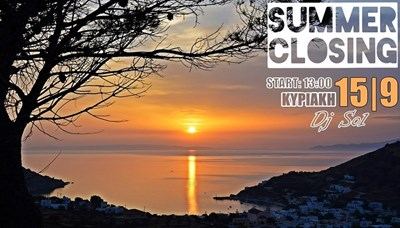 Summer closing στο Κίνι