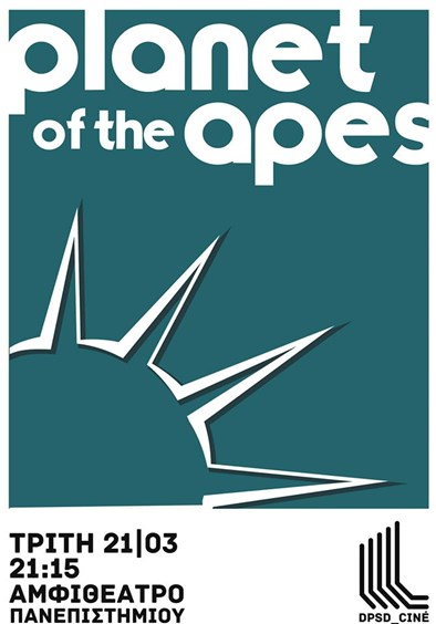 dpsdCINE: Planet of the apes