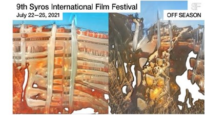 9ο Διεθνές Φεστιβάλ Κινηματογράφου της Σύρου (SIFF)