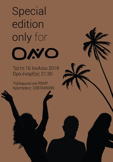 Special edition only for ONO concept Syros