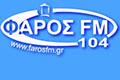 Φάρος FM