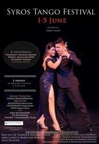 Διεθνές Φεστιβάλ Αργεντίνικου Τάνγκο
