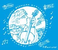 15ο Φεστιβάλ Κλασικής Μουσικής Κυκλάδων