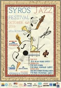 Syros Jazz Festival 2019