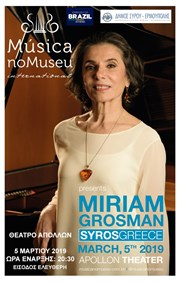 Ρεσιτάλ Πιάνου με την MIRIAM GROSMAN
