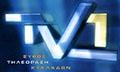 TV1 Σύρος