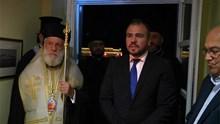 Εγκαίνια πολιτικού γραφείου στη Σύρο του Βουλευτή Κυκλάδων Φίλιππου Φόρτωμα