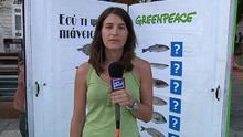 Κακαβιά για την προστασία της θάλασσας!