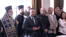 Κοπή πίτας Δήμου Σύρου - Ερμούπολης 2018