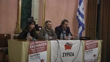 Ομιλία Παύλου Πολάκη (Μέρος Β' - Συζήτηση)