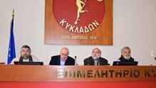 Συνέντευξη Τύπου βουλευτών Κυκλάδων του ΣΥΡΙΖΑ